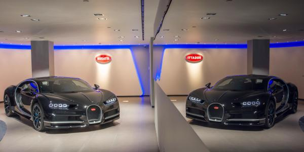 H R Owen Bugatti Showroom